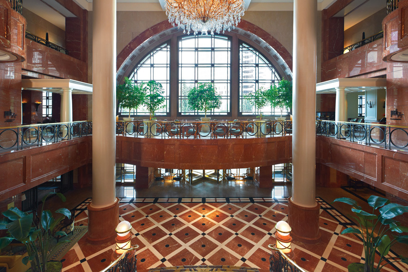 Four Seasons Atlanta
