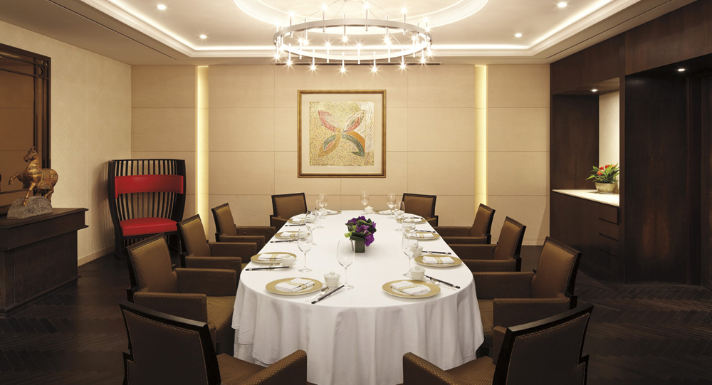 Meeting Room at Ritz Carlton Seoul