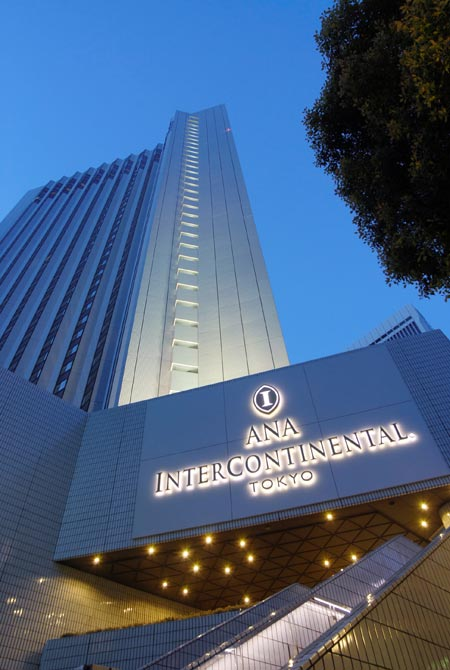 InterContinental Ana Tokyo