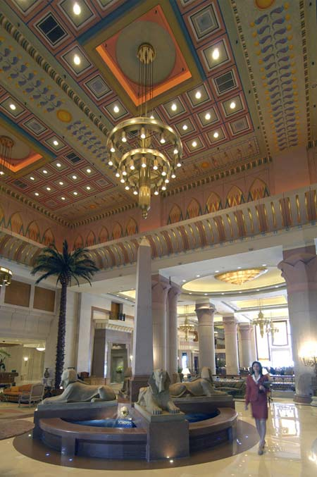 InterContinental Citystars Cairo