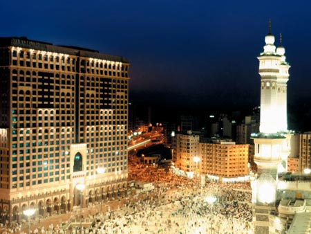 Dar Al Tawhid InterContinental Makkah