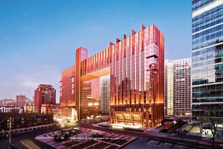 Faimont Beijing