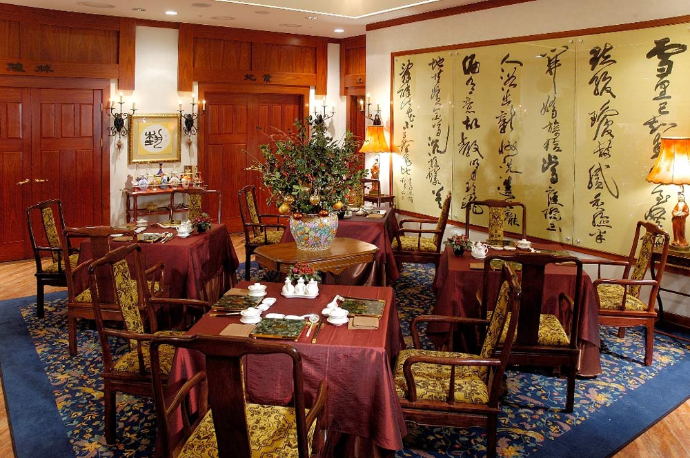 Cheon San Dining Room at Imperial Palace Hotel SeoulSouth Korea