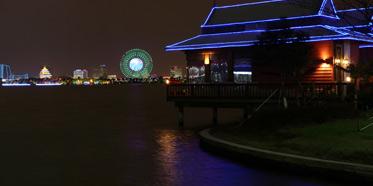 Regalia Resort and Spa Suzhou