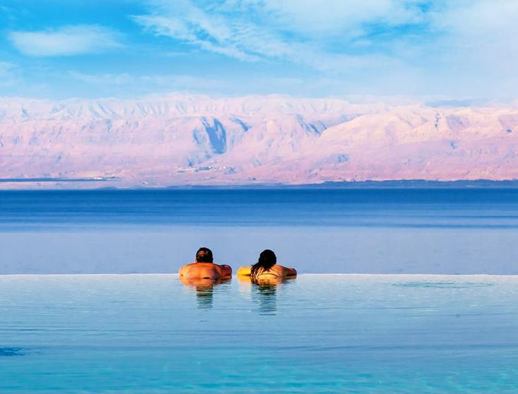 Kempinski Hotel Ishtar Dead Sea Pool