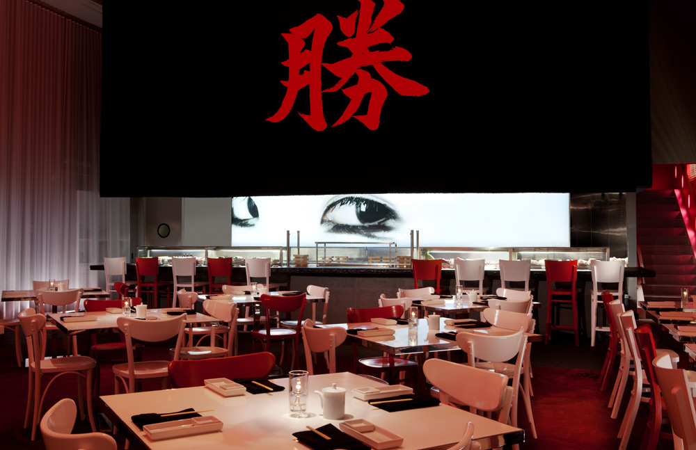Katsuya at SLS Hotel South Beach