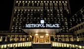 Metropol Palace Belgrade