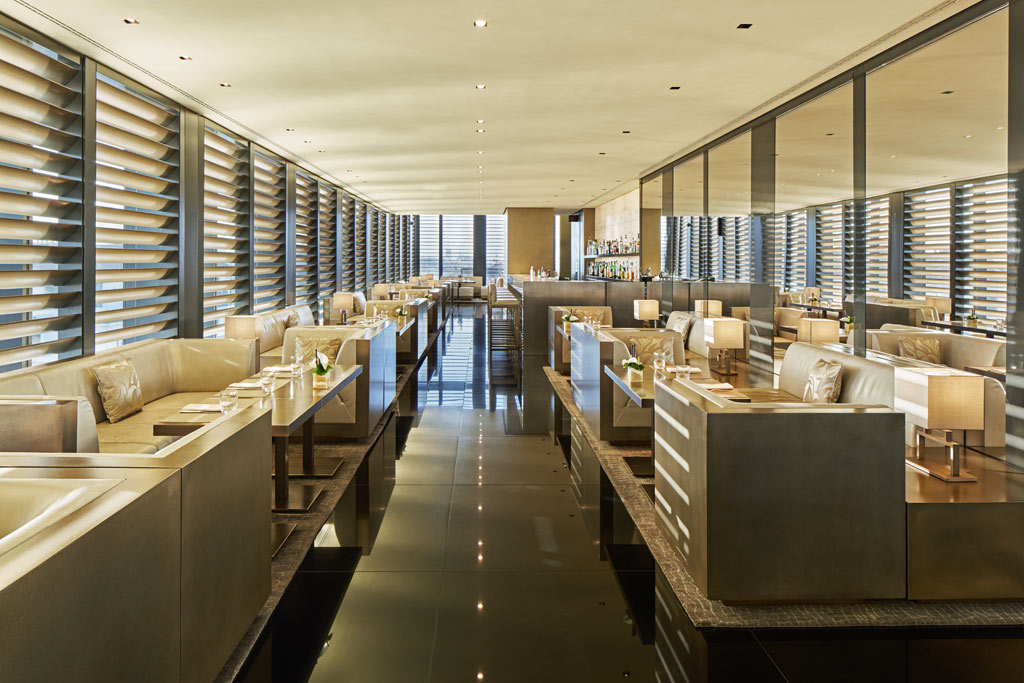 Bamboo Bar at Armani Hotel Milano