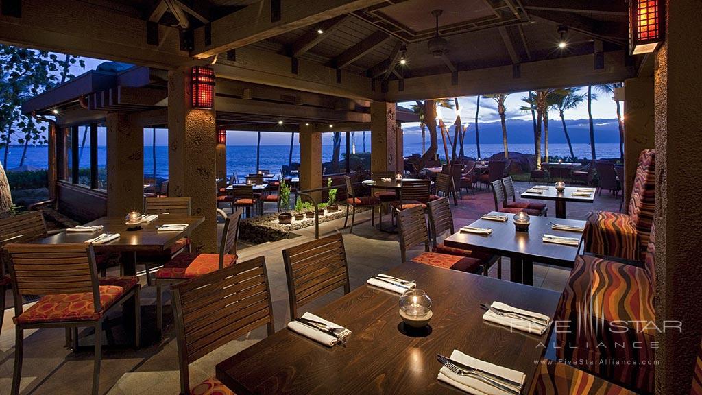 Dine at Hyatt Regency Maui Resort And Spa, Kaanapali, HI