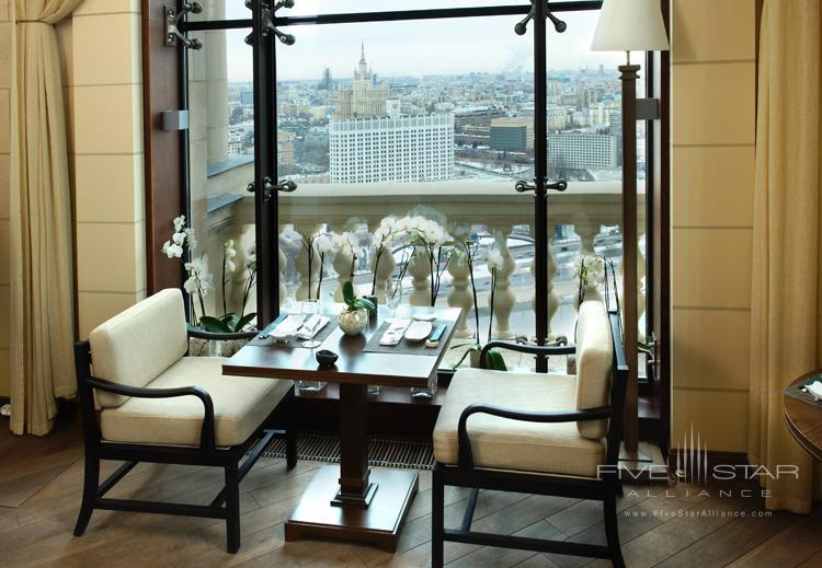 Lounge at Radisson Royal Hotel Moscow, Russia
