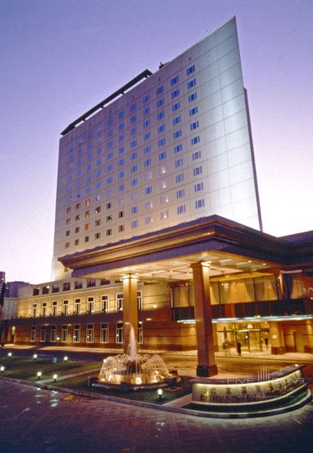 The St Regis Beijing