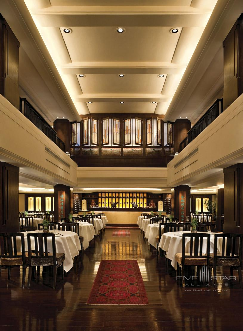 Spring Moon is The Peninsula Hong Kongs Chinese restaurant specializing in local Cantonese dishes.