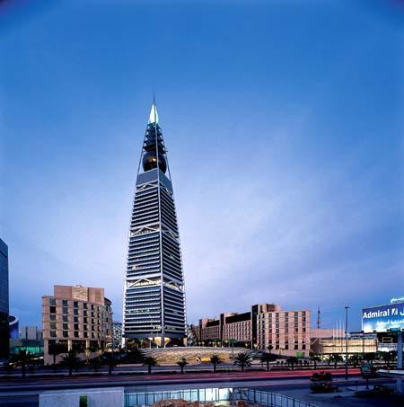Al Faisaliah Exterior Tower