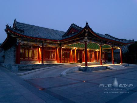 Aman at Summer Palace Beijing