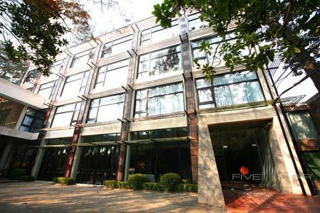 URBN Hotel Shanghai