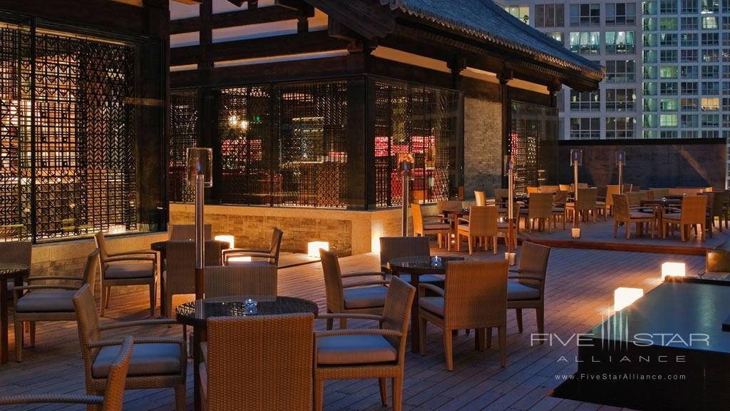Terrace Dine at Park Hyatt Beijing, China