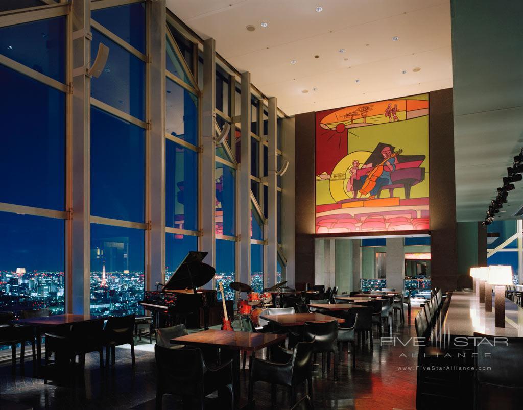 Park Hyatt Tokyo Dining