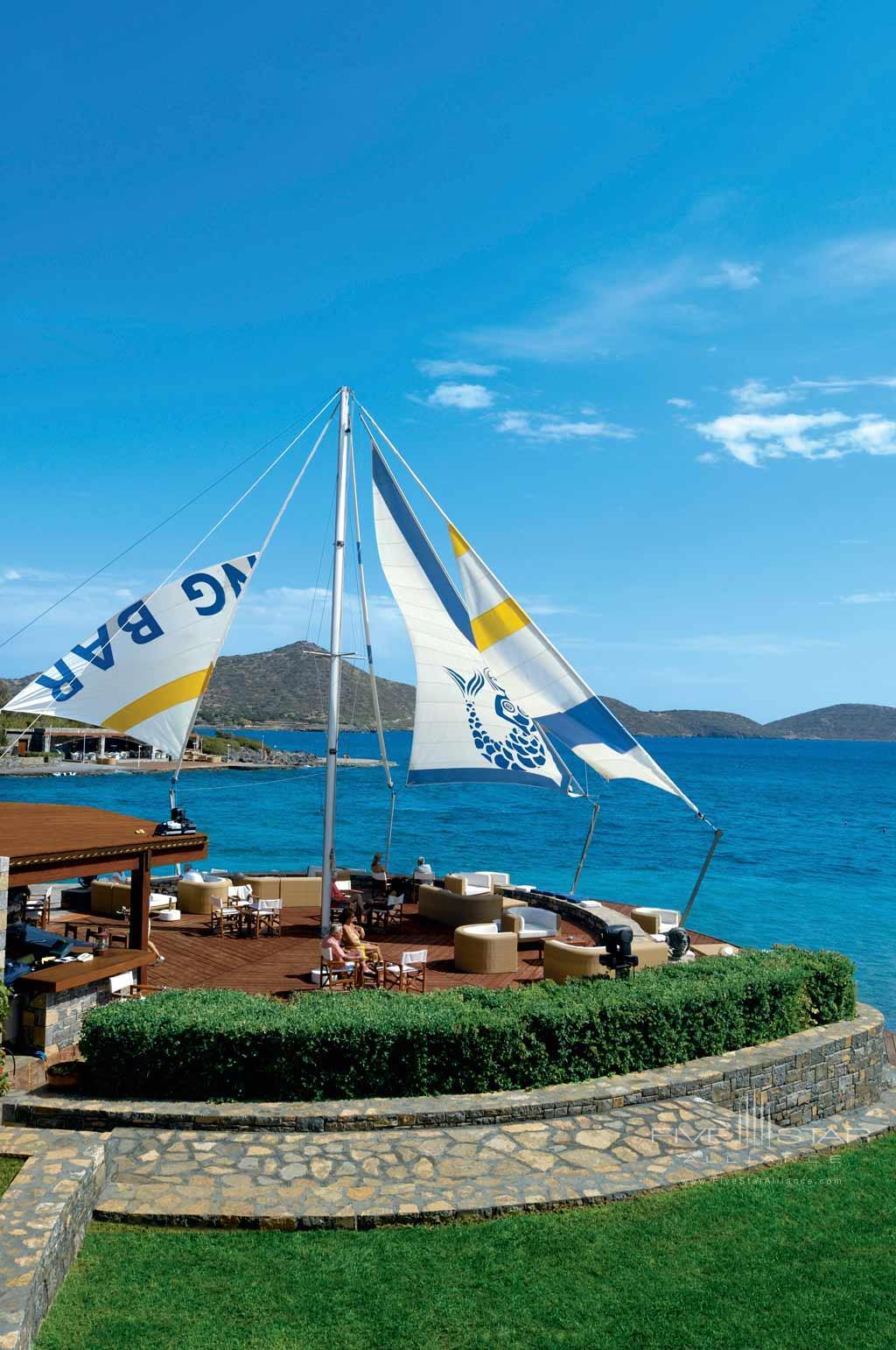 Sail In Bar at Elounda Bay Palace, Greece
