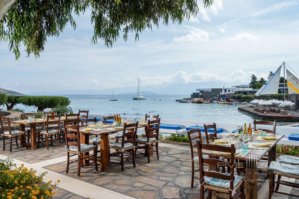 Ariadni Restaurant at Elounda Bay Palace, Greece