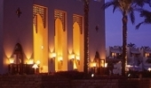 Four Seasons Sharm El Sheikh