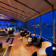 Harbour Lounge at Intercontinental Istanbul