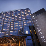 InterContinental Beijing Beichen