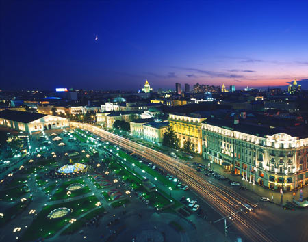 National Moscow